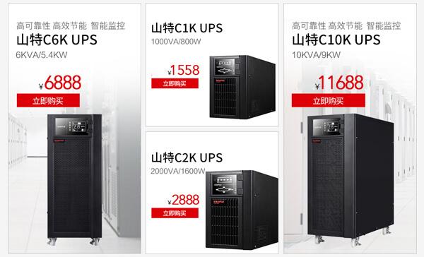 武汉山特UPS电源3A3PT200KFramewithMBS华北代理产品展示
