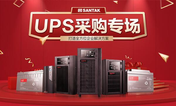 重庆山特UPS电源42U600W1000D,ARRAY-RACK哪家性价比高型号齐全